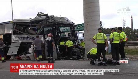 В Испании бетонная опора моста разрубила автобус пополам, погибли пять человек
