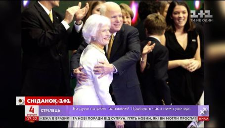 Пережила власного сина: що варто знати про 106-річну маму сенатора Маккейна
