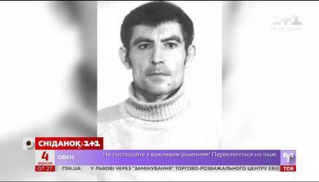 Його боялася радянська влада: за що боровся і чому загинув поет Василь Стус