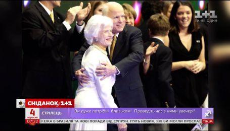 Пережила собственного сына: что следует знать о 106-летней матери сенатора Маккейна