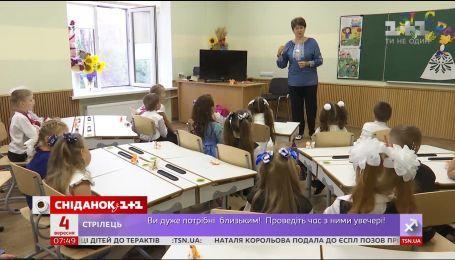 Мир ждет открытий: ученики начальных школ начали учебу с мультфильмов