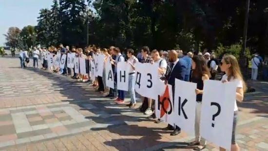 Активісти під Радою влаштували пікет з фаєрами через затягування розслідування справи Гандзюк