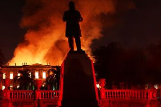 Хроника объявленного пожара