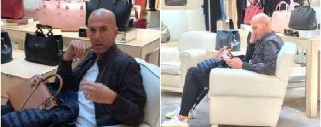Когда ждешь девушку на шопинге. Журналист поймал Зидана в магазине