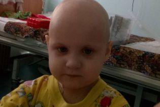 2-річній Каті Наумчук потрібна ваша допомога