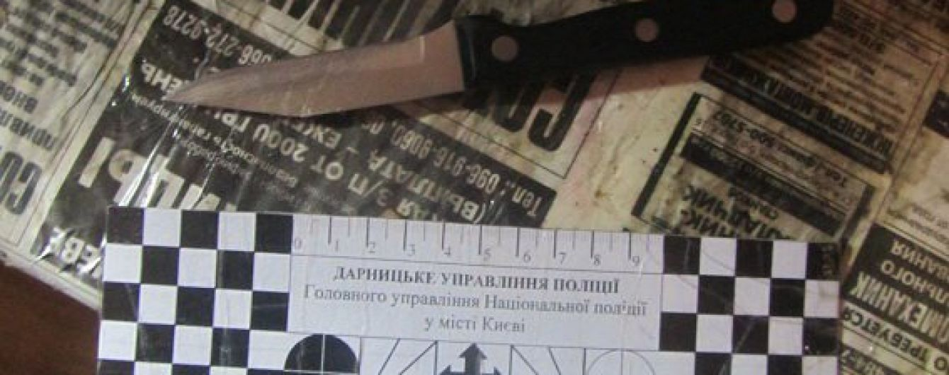 В Киеве грабителя таксиста и убийцу военного приговорили к пожизненному лишению свободы