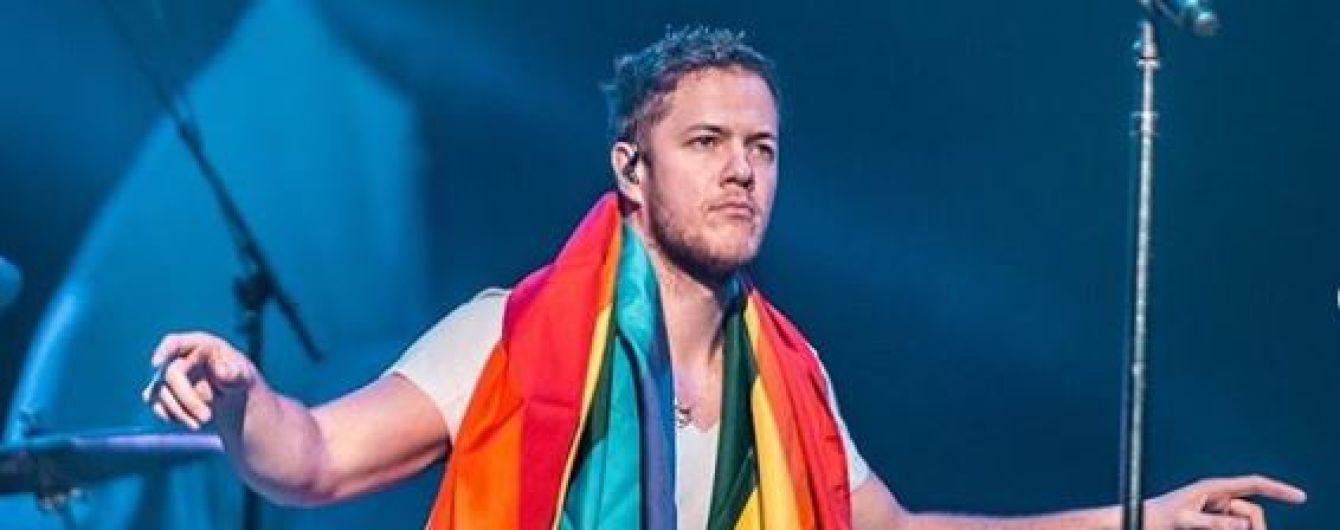 Фронтмен Imagine Dragons розкритикував Емінема за гомофобію