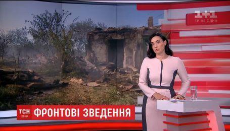 Ситуация на фронте: двое украинских военных получили ранения