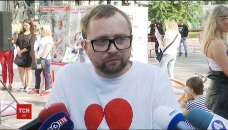 Під Радою протестували пацієнти, які потребують лікування за кордоном