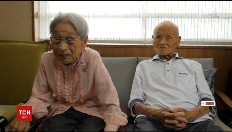 Старейшим супругам в мире на двоих исполнилось 208 лет