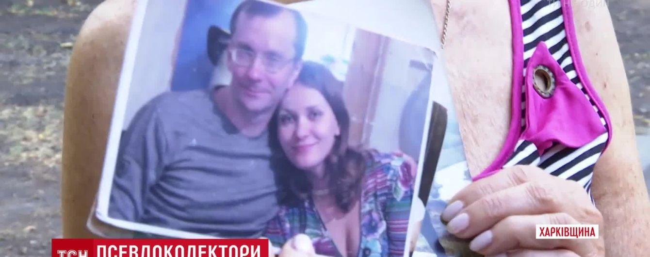 В Харькове пятеро псевдоколлекторов часами пытали должников