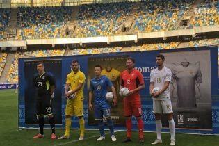 Сборную Украины одели в новую форму и впервые сделали третий комплект
