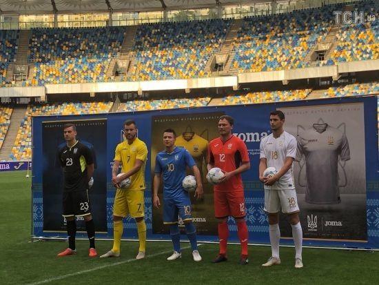 Збірну України одягнули у нову форму та вперше зробили третій комплект