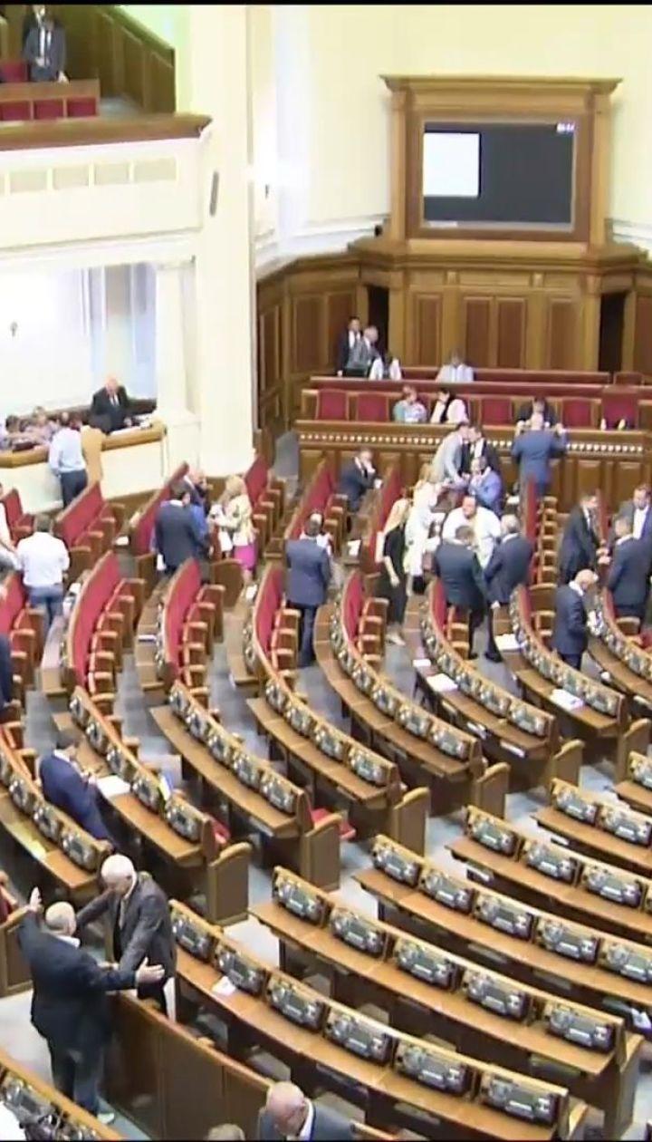 Зміни до Конституції та скасування недоторканності: що ще чекати від 9 сесії Верховної Ради