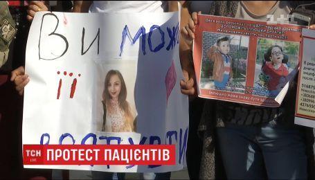 Пациенты, нуждающиеся в лечении за рубежом, требовали у депутатов выделить 300 миллионов гривен