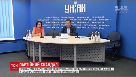 Председатель Аграрной партии заявляет о попытке захвата партии пророссийскими силами