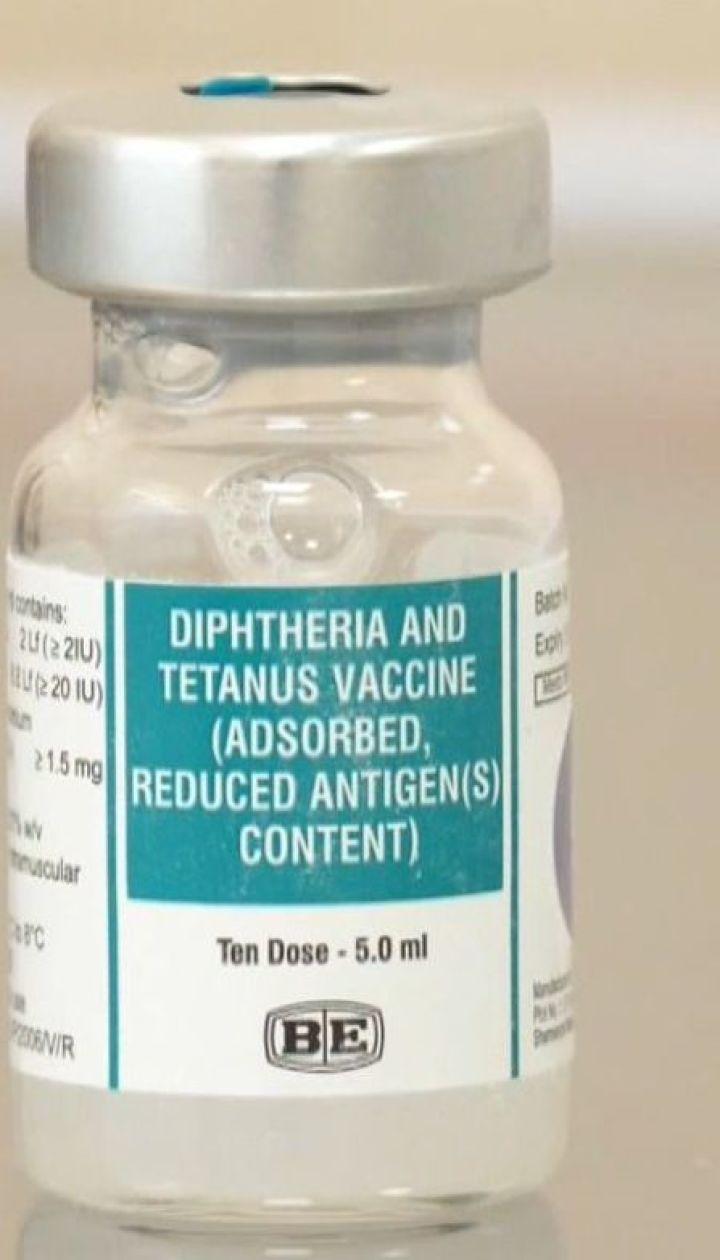 Щеплення від міфів: ТСН перевірила, чи безпечні індійські вакцини