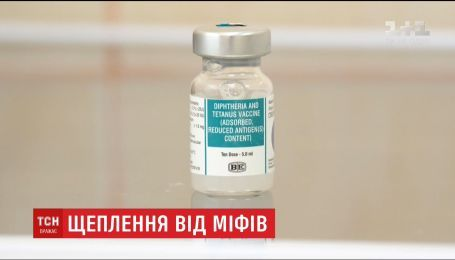 Прививка от мифов: ТСН проверила, безопасны ли индийские вакцины