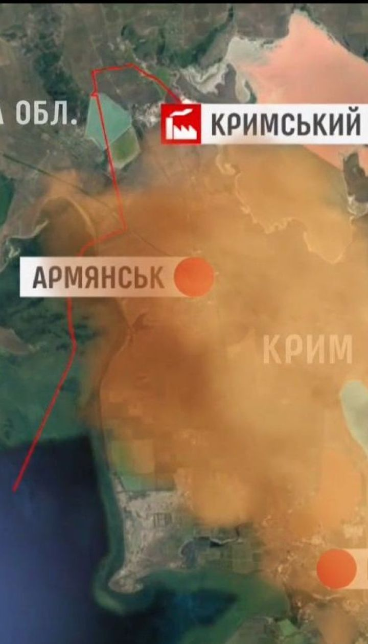 Через екологічну катастрофу в Армянську евакуйовують дітей
