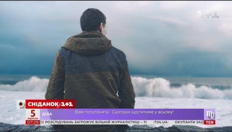 Астрологічний прогноз від Симони Бородіної на 5 вересня
