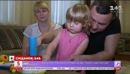 Аферисты выманили тысячи гривен у семьи тяжело больного ребенка