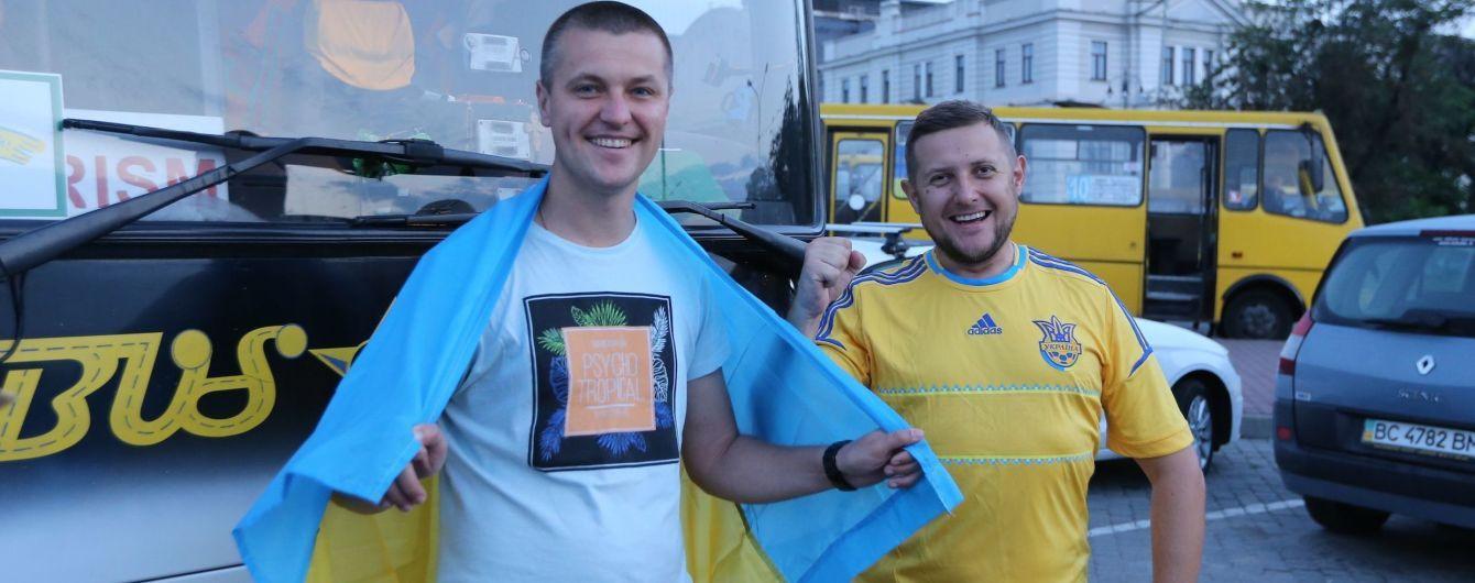 Фанаты сборной Украины отправились в Чехию поддержать команду на старте Лиги наций
