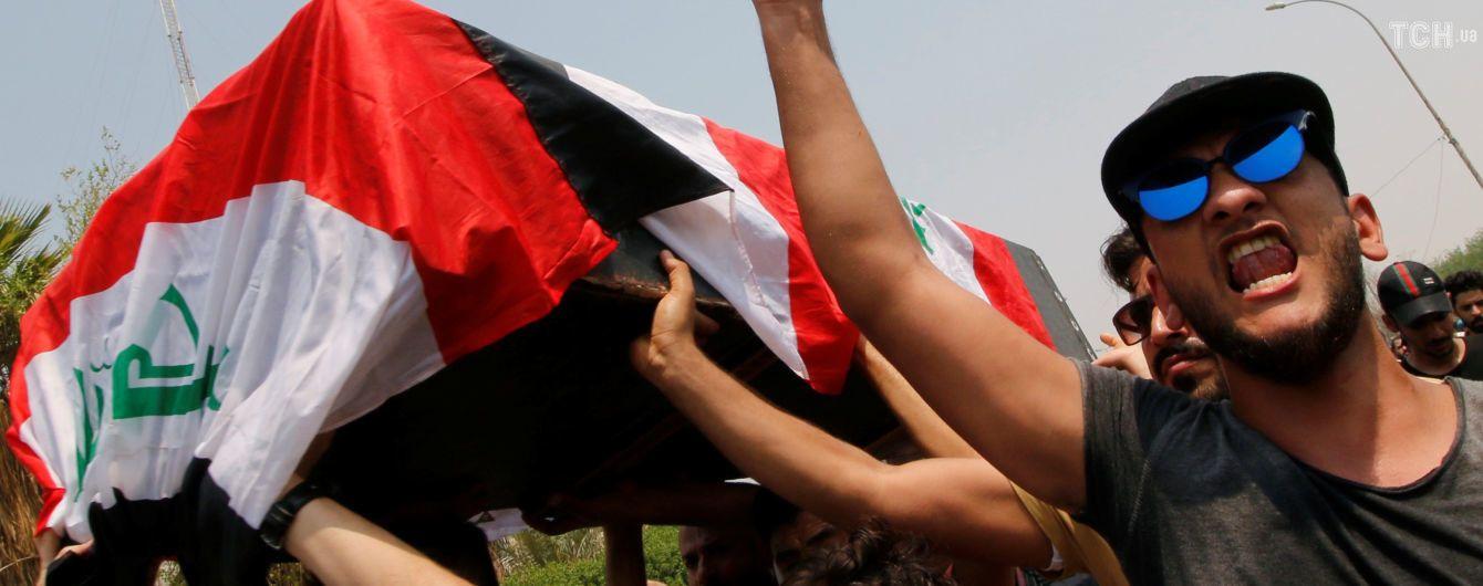 В Ираке выбрали нового президента