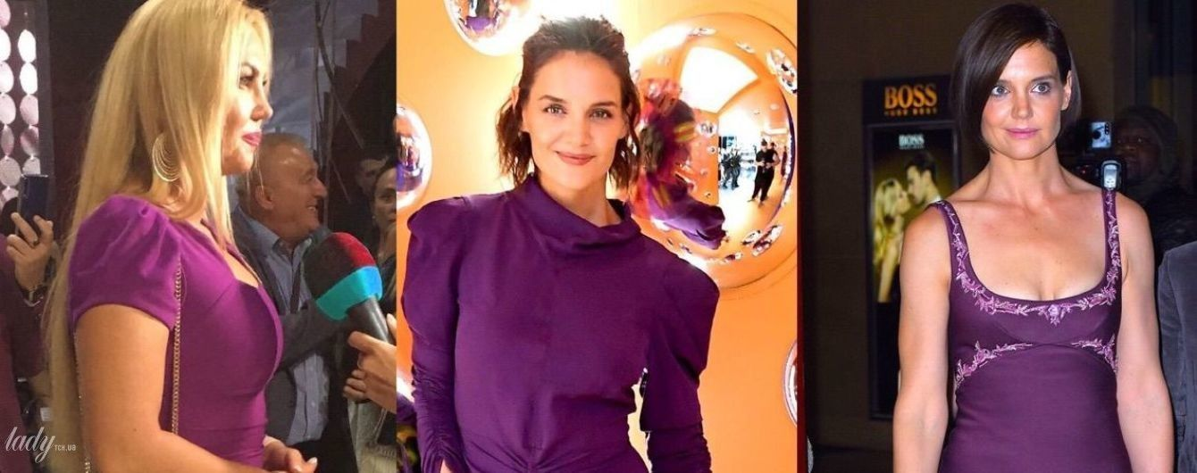 Битва фіолетових суконь: Кеті Холмс VS Камалія