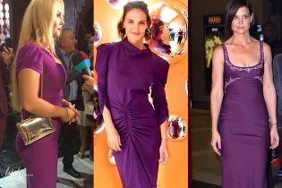 Битва фиолетовых платьев: Кэти Холмс VS Камалия