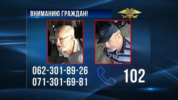 розшукувані в Донецьку особи через вбивство Захарченка