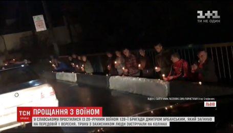 На Львівщині поховають 20-річного військового, який загинув на Донбасі