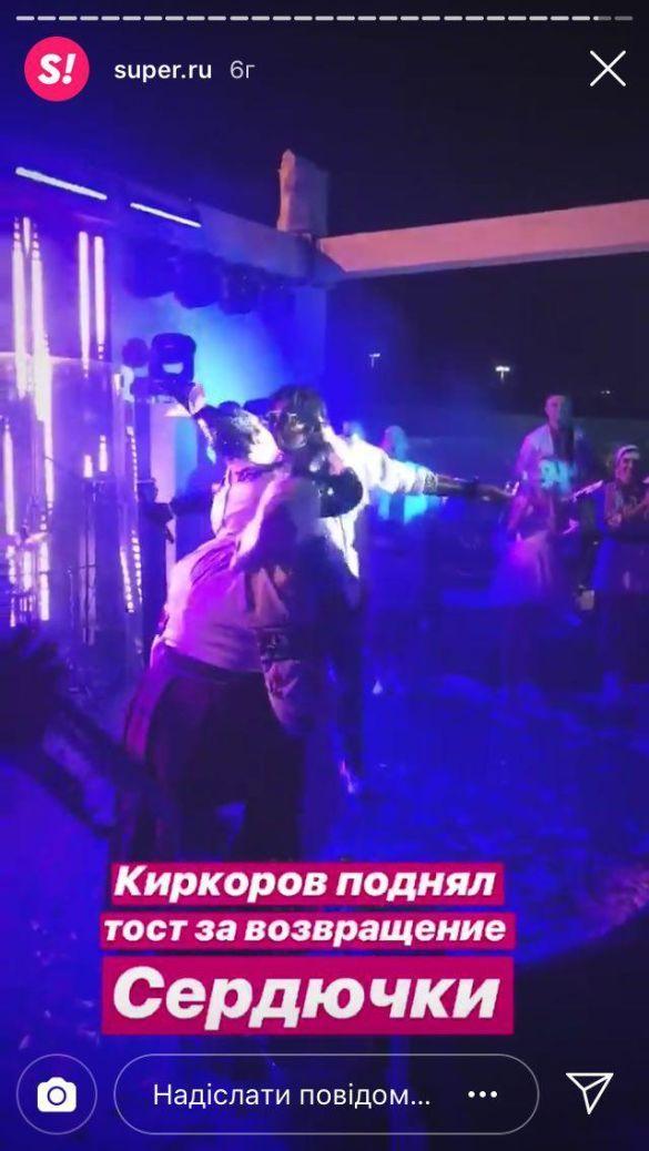 Вєрка Сердючка та Філіп Кіркоров