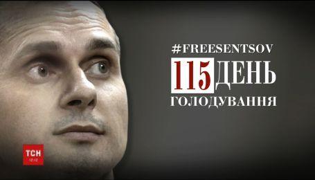У Росії хочуть, аби Сенцов особисто просив про помилування