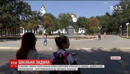 Из-за жаркой погоды в школах Одесской области сократили уроки
