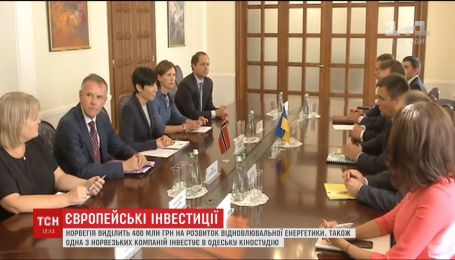 Норвегія надасть 400 мільйонів гривень на відновлювану енергетику України