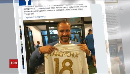 """Покараний за """"Слава Україні"""" хорват повернувся до тренерського штабу збірної своєї країни"""
