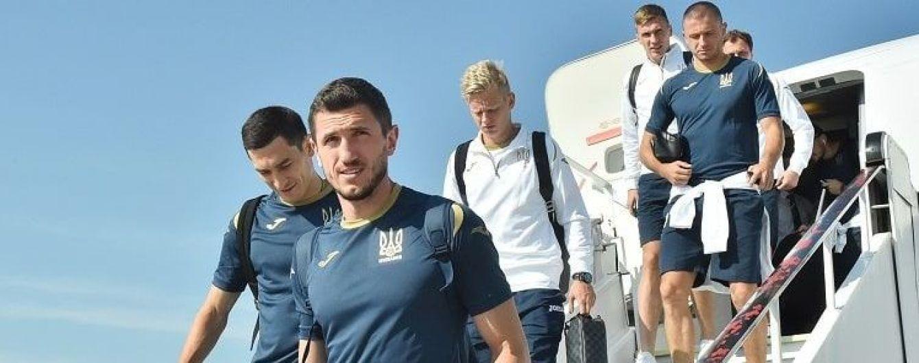 Збірна України прилетіла на матч Ліги Націй до Чехії