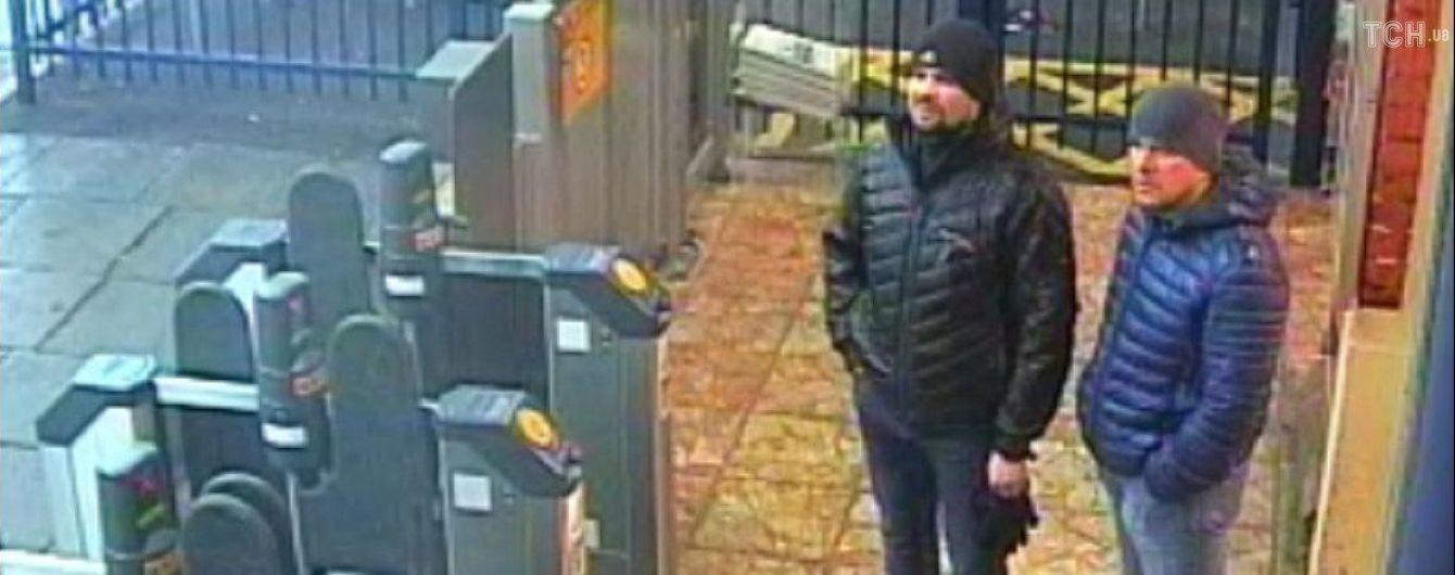 Bellingcat оприлюднив нові докази причетності Петрова і Боширова до ГРУ РФ