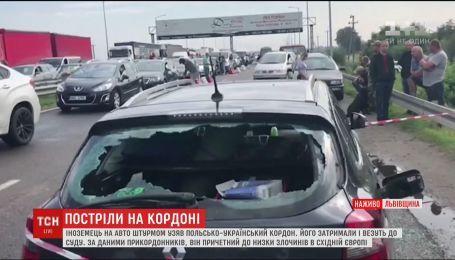 """Штурм на границе. В """"Краковце"""" иностранец на авто хотел проскочить в Украину из Польши"""