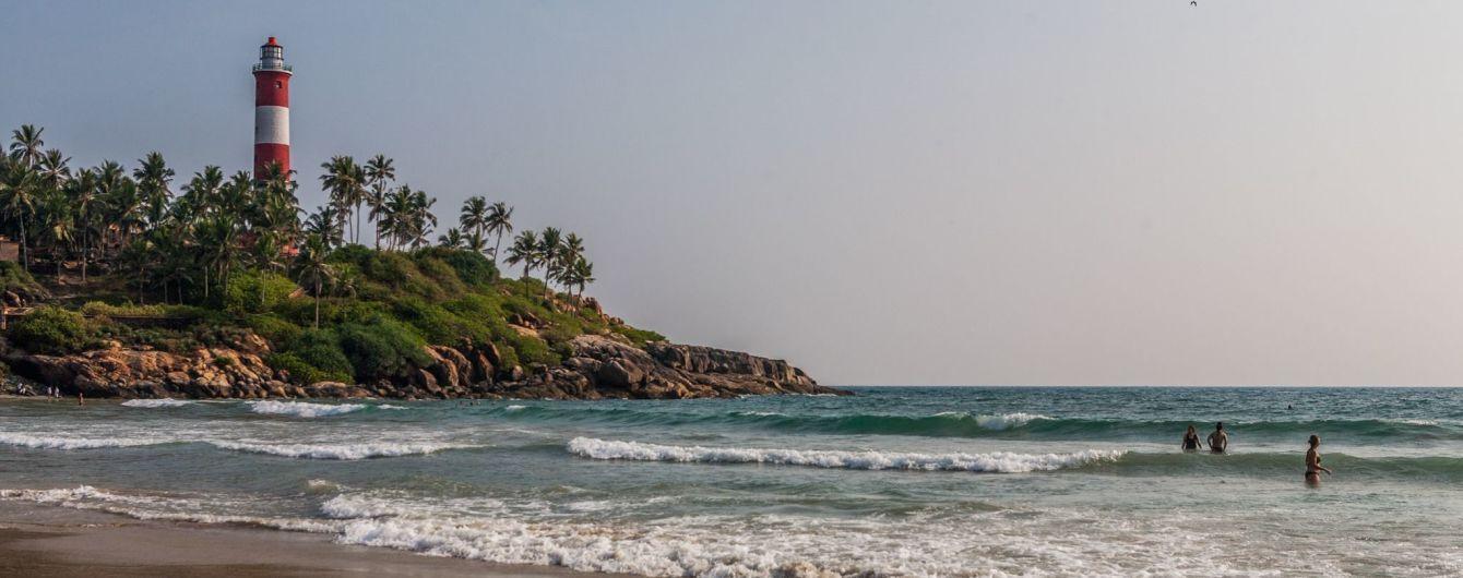 У МЗС зробили важливу заяву для охочих відвідати Індію