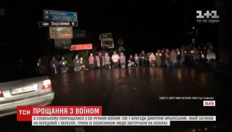 В Славском простились с военным, который погиб на Донбассе