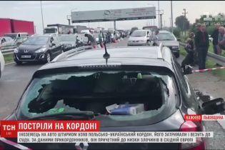 Немец, который прорывался через украинскую границу, находится в розыске