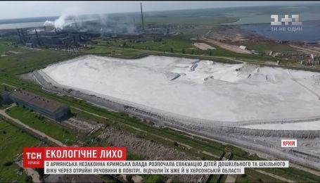 """Облако с ядовитыми выбросами химзавода """"Крымский титан"""" добралось до Херсонщины"""