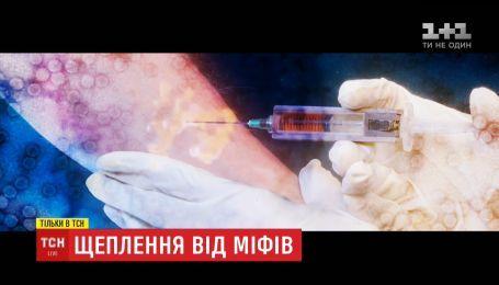 Мифы о дифтерии в третьей серии цикла репортажей ТСН о прививках