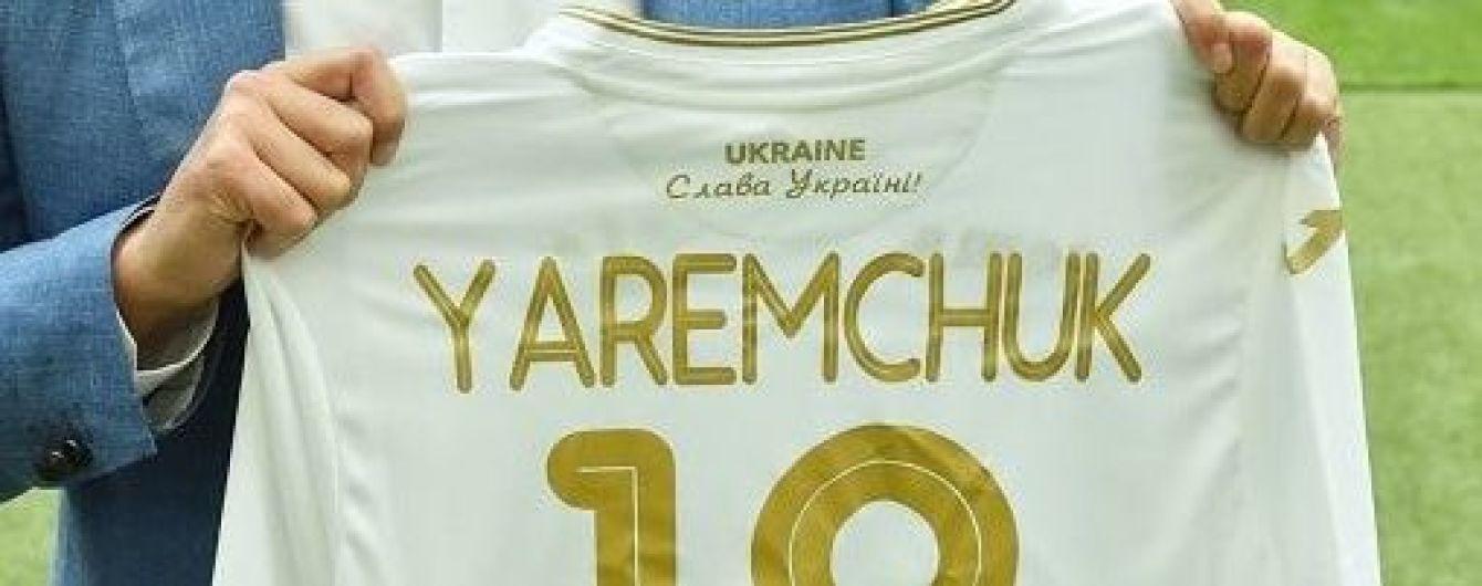 """УЄФА дозволив лозунг """"Слава Україні"""" на футболці збірної, у Росії вже """"палає"""""""