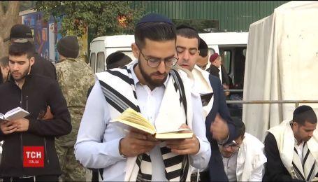 На святкування іудейського нового року до Умані з'їжджаються хасиди