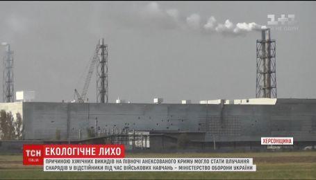 В Минобороны озвучили причину экологической катастрофы в Крыму
