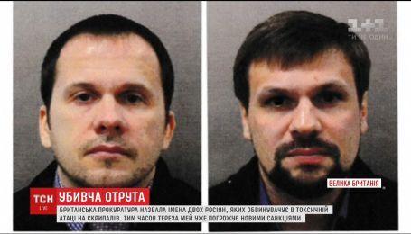Велика Британія назвала імена росіян, яких обвинувачує в отруєнні Скрипалів