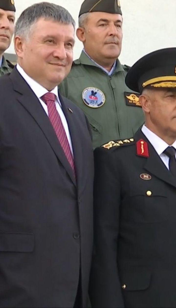 Аваков заручився підтримкою Туреччини у боротьбі з контрабандою і міжнародними злочинцями