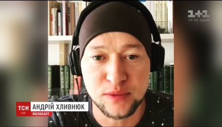 Відомі митці закликають українців підписати петицію за звільнення Сенцова на сайті Білого дому
